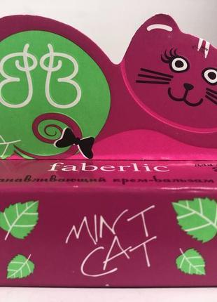 Детский бальзам для губ faberlic «кошка мята»