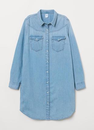 Платье рубашка из светлого денима