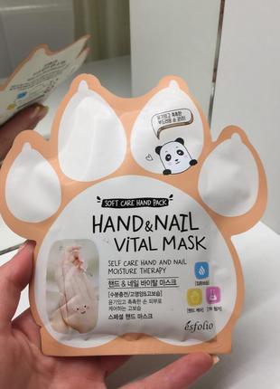 Esfolio витаминная маска для рук и ногтей esfolio hand & nail vital mask