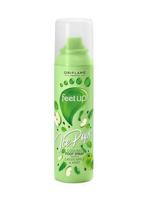 Освежающий спрей-дезодорант для ног «зеленое яблоко и мята»