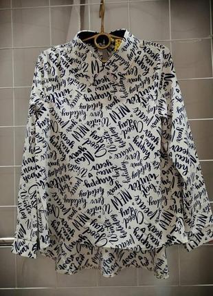 Бесподобная блуза 134р