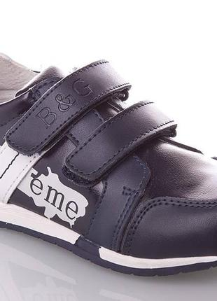Кожаные кроссовки в наличии