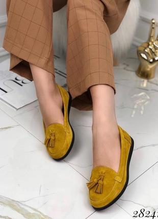 Туфли лоферы мокасины балетки натуральные