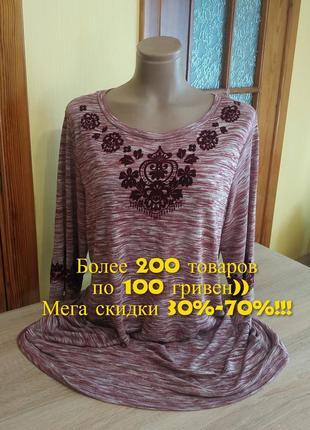 Новое меланжевое платье большого размера батал с принтом