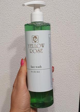 Маска лифтинговая yellow rose5 фото