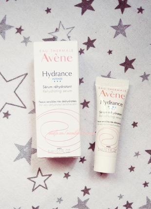 Пробник интенсивная сыворотка-регидратант avene hydrance intense serum