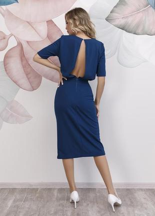 Платье с вырезом на спине, жіноче стильне плаття