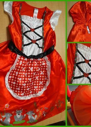 F&f карнавальный костюм красная шапочка 9-10 лет карнавальний новогодний новорічний
