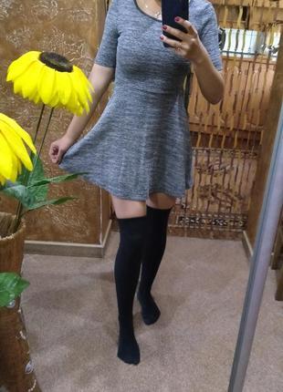 Плаття на кожен день