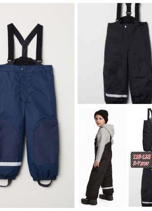 Теплые зимние штаны лыжный полукомбинезон термо
