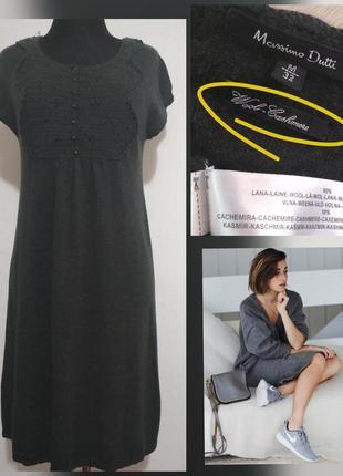 Роскошное фирменное теплое платье с вязаным кружевом шерсть как 100% кашемир качество!!!