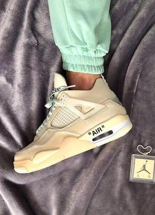 Шикарные женские кроссовки nike air jordan  4 x off white cream найк