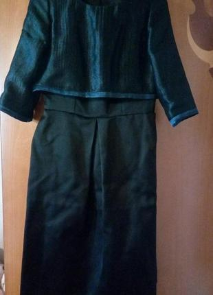 Платье черное с синей отделкой
