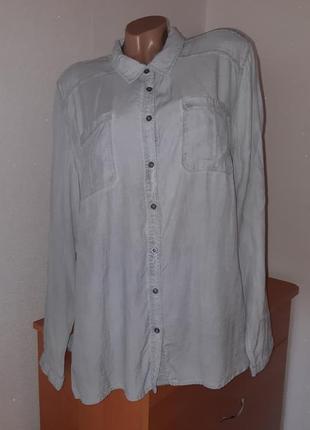 Серая блуза/рубашка под варёнку свободного кроя