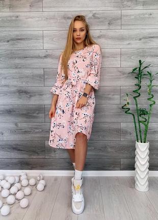 Нежнейшее розовое платье в цветы, фото соответствует действительности 💯 длина миди