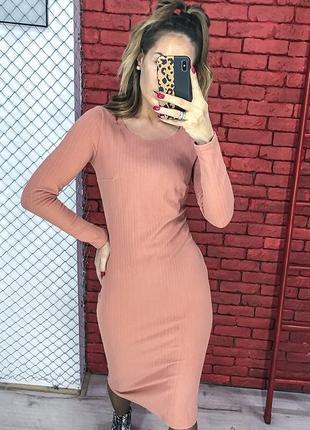 Платье - 3 цвета