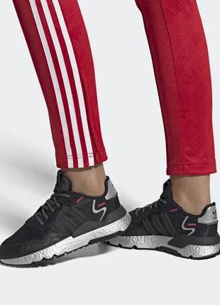 Оригинальные кроссовки adidas nite jogger fv4137, лучшая цена!!!