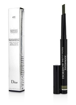 Подводка водостойкая diorshow pro liner waterproof eyeliner 472 pro khaki