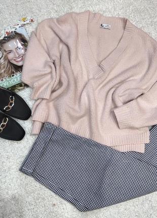 Нюдовый свитер оверсайз,пуловер