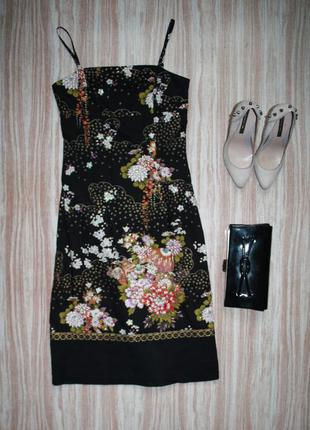 Нарядное платье на тонких бретелях №496