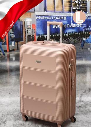 Брендовий  чемодан большой wings  rose gold poland