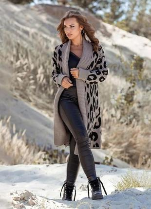 Вязаное пальто леопардовый принт цвет капучино украина