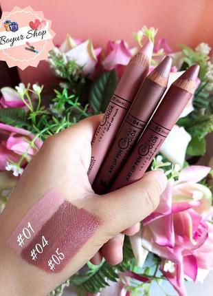 💄 олівець-помада для губ 👄 parisa lip pen