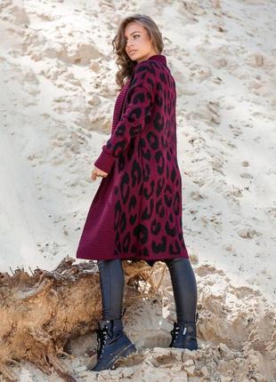 Пальто марсалового цвета леопардовый принт украина