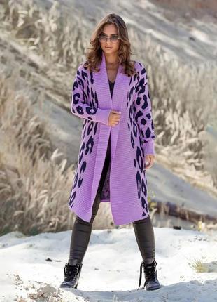 Вязаное пальто лавандового цвета леопардовый принт