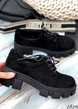 Крутые туфли на тракторной подошве , туфли, броги, лоферы на шнуровке