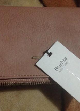 Пудровый кошелёк bershka