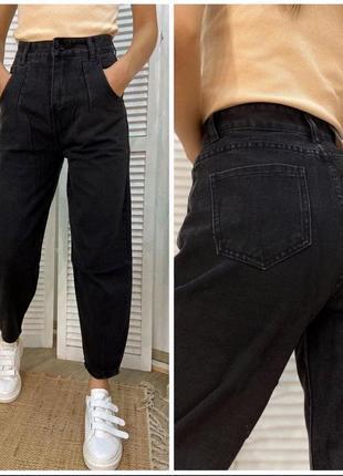 Чёрные джинсы бананы слоучи/цвета/супер цена 🔥3 фото