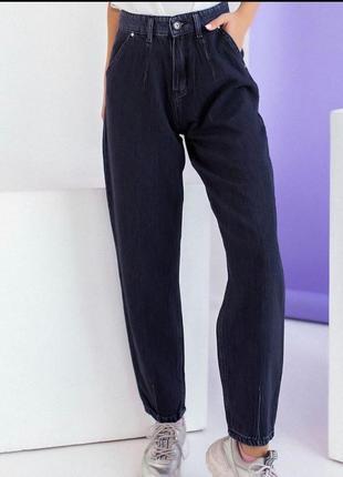 Чёрные джинсы бананы слоучи/цвета/супер цена 🔥4 фото