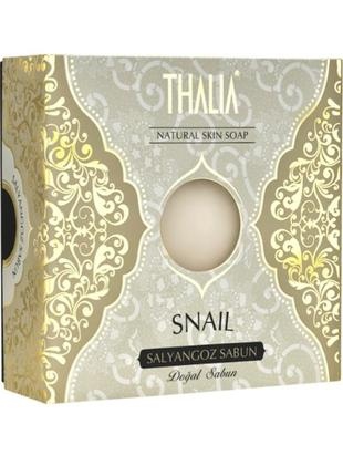 Натуральное мыло с экстрактом муцина улитки thalia талия юнайс мыло с улиткой