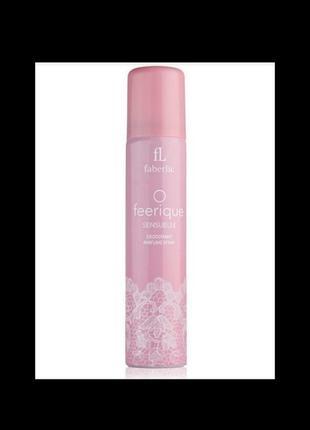 Дезодорант парфюмированный faberlic