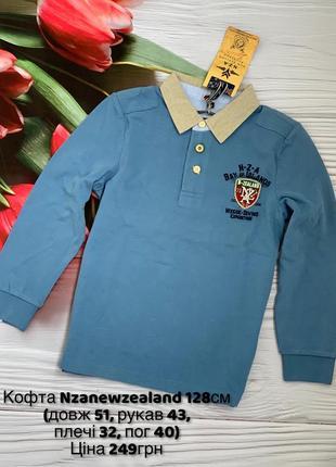 Кофта рубашка для мальчика