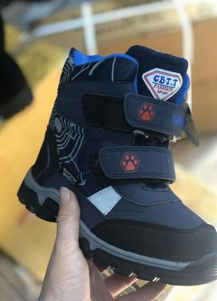 Зимние термо ботинки для мальчика,мембранатм свт.т