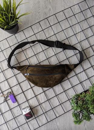 Стильная бананка натуральная кожа, модная сумка на пояс оливковая хаки замша б27