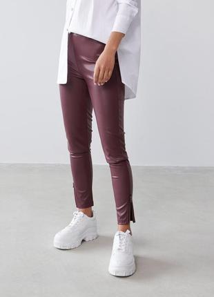 Лосины кожаные, кожаные штаны