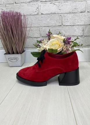 Женские туфли красные на устойчивом каблуке натуральная замша mivi 1-5