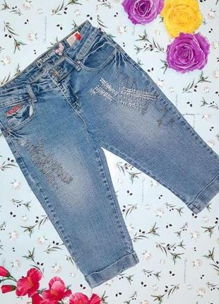 🌿1+1=3 стильные узкие зауженные джинсовые бриджи шорты с подворотом, размер 42 - 44