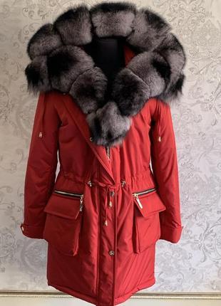 Зимняя куртка с натуральным мехом песца