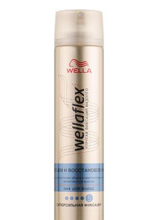 """Лак для волос """"объем и восстановление"""" суперсильной фиксации  wella wellaflex"""