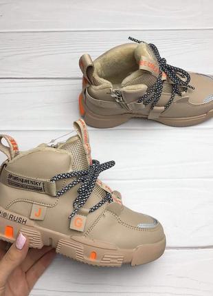 Жіночі кросівки женские кроссоовки