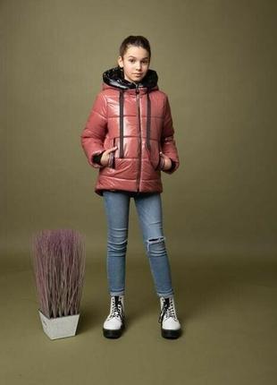 Стильная синтепоновая куртка на девочку