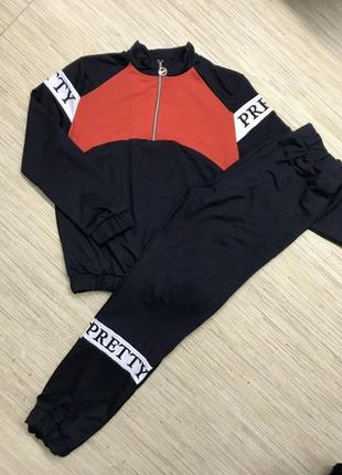 Спортивный костюм двунитка джемпер штаны