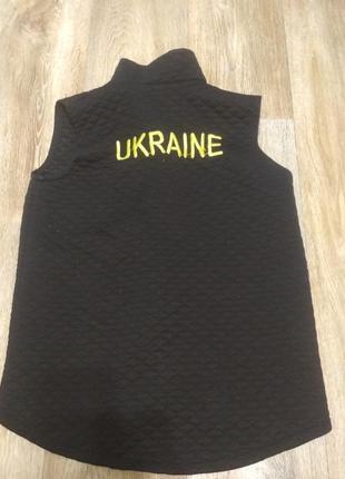 """Спортивная жилетка """"ukraine"""""""