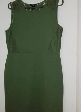 Супер модне плаття