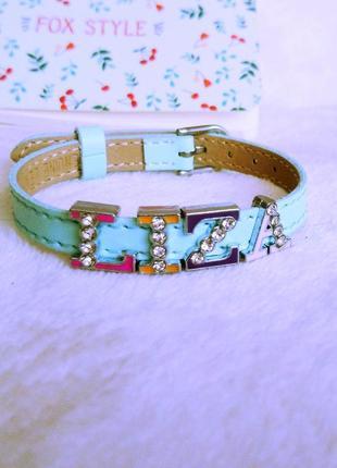 Кожаный браслет с именем лиза