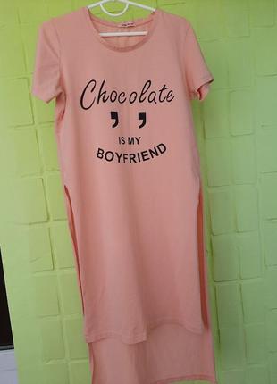 Туника летняя chocolate is my boyfriend